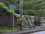 青梅名栗村GF2 - 053.jpg