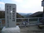 名栗方面サイクリング - 159.jpg